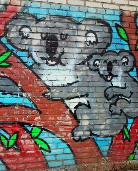 Месть уличных художников (2 фото)