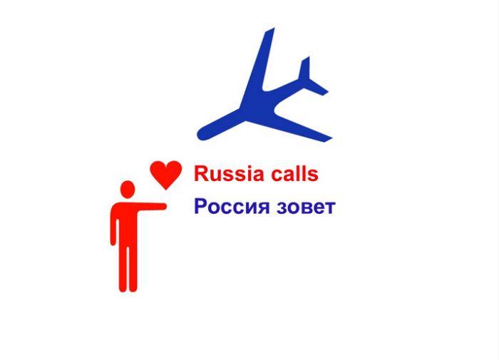 Лучшие работы конкурса «Туристский бренд России» (26 картинок)