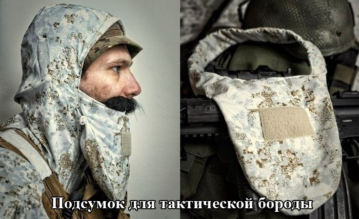 http://trinixy.ru/pics5/20150610/podborka_03.jpg