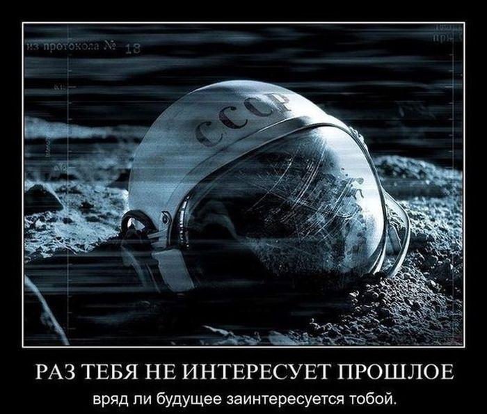 http://trinixy.ru/pics5/20150611/demotivatory_05.jpg