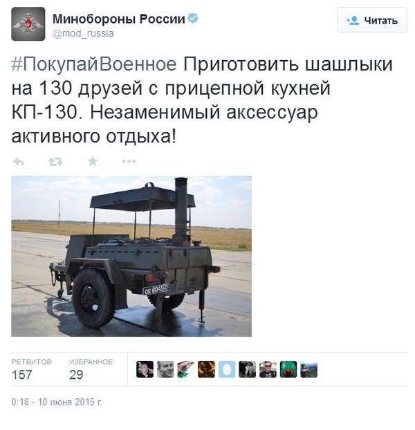 Минобороны устроило распродажу военной техники и обмундирования (7 фото + коуб)