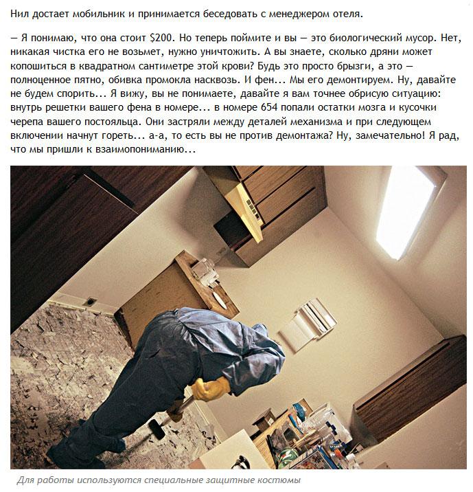 Как убирают помещения после совершения убийств и самоубийств (11 фото)