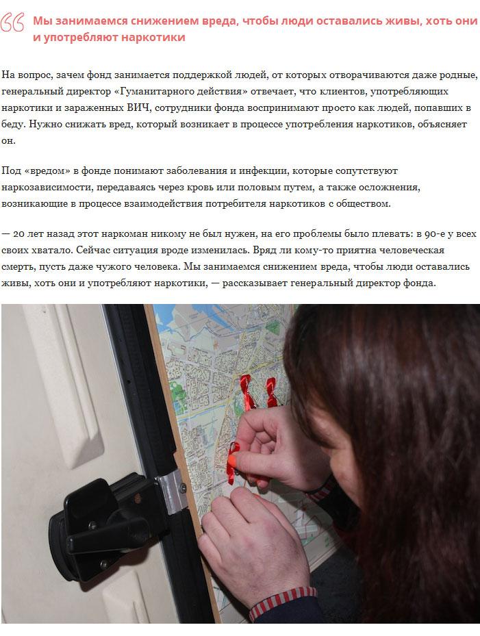Мобильный пункт помощи наркоманам и проституткам (11 фото)