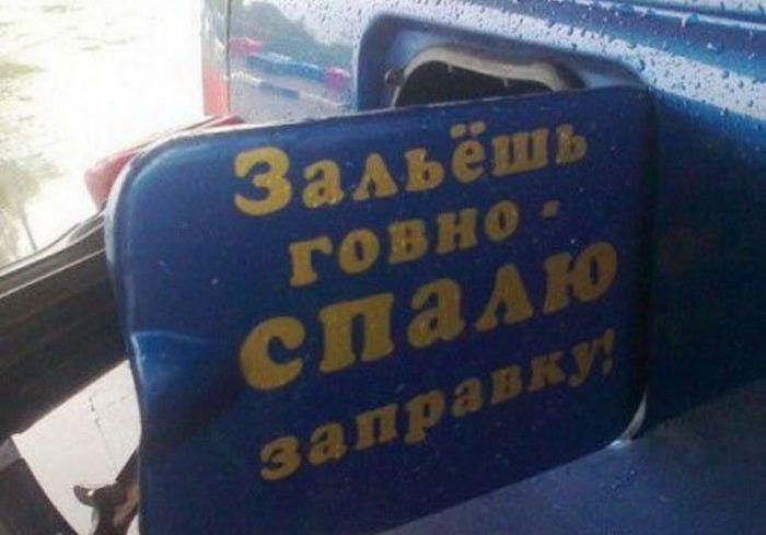 http://trinixy.ru/pics5/20150612/tolko_v_rossii_30.jpg