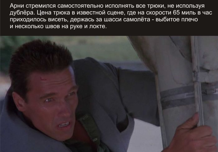 Неизвестные нам факты о фильме «Коммандо» (11 фото)