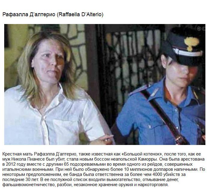 Женщины-гангстеры, стоящие во главе крупных преступных группировок (10 фото)