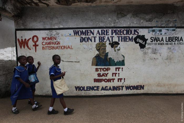 Африканские страны, которые не стоит посещать туристам (38 фото)