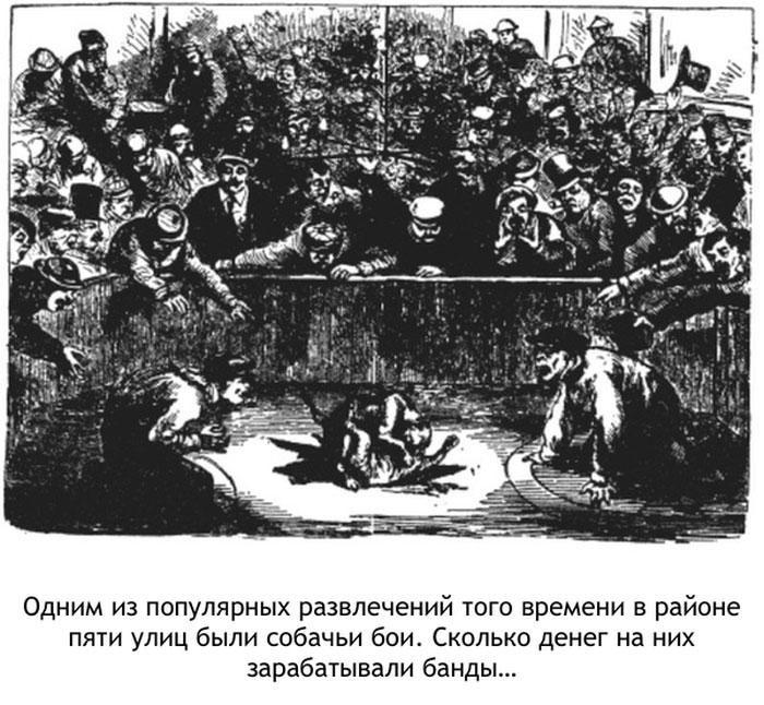 Бандитский Нью-Йорк второй половины XIX века (13 фото)