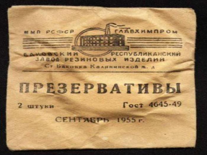 История контрацептивов в СССР (6 фото)