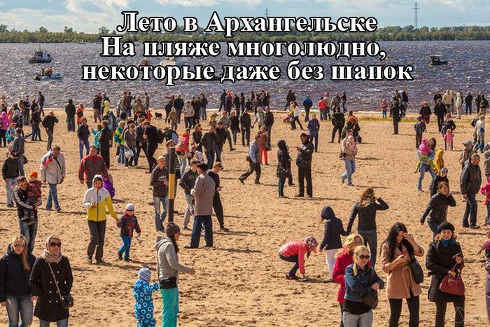 http://trinixy.ru/pics5/20150619/podborka_01.jpg