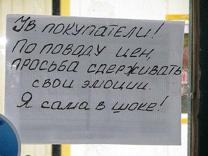 http://trinixy.ru/pics5/20150619/podborka_05.jpg