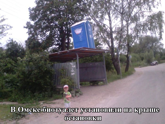 http://trinixy.ru/pics5/20150619/podborka_08.jpg