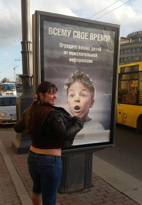 http://trinixy.ru/pics5/20150619/podborka_29.jpg