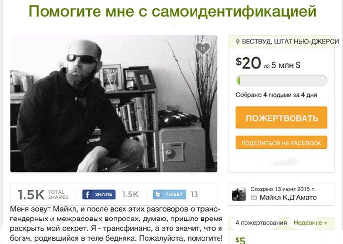 http://trinixy.ru/pics5/20150619/podborka_32.jpg
