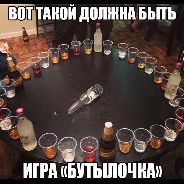 http://trinixy.ru/pics5/20150619/podborka_51.jpg