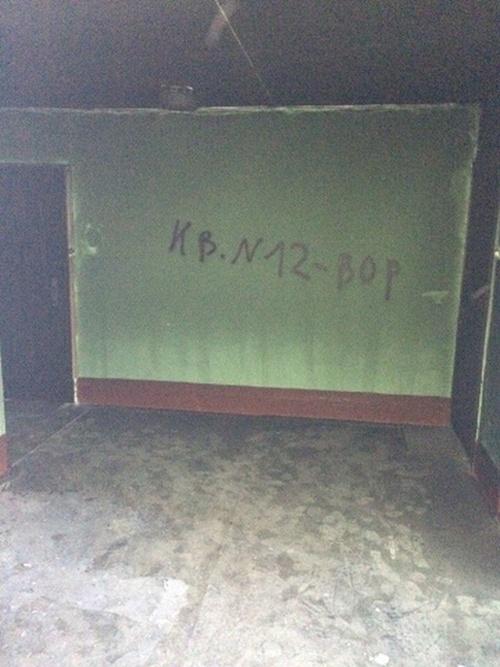 Коллекторы подожгли детскую коляску в подъезде дома, где живет должник (3 фото)
