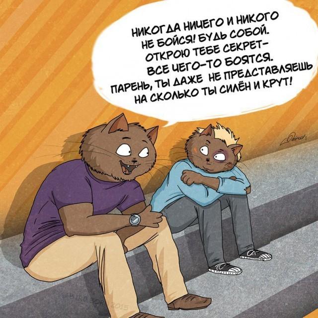 Мудрые советы подросткам (10 картинок)