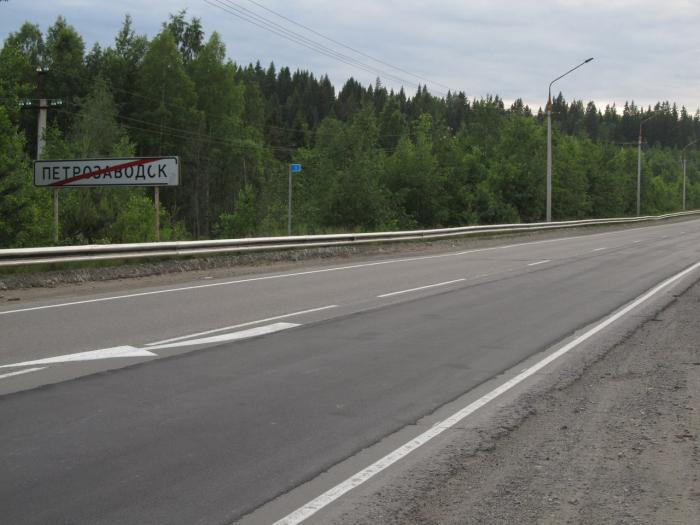 Петрозаводск готов к приезду Дмитрия Медведева (3 фото)