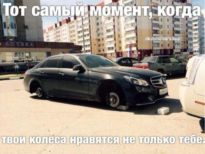 Автомобильный юмор (40 фото)