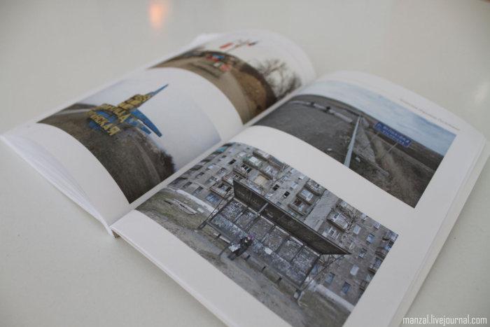 Хроники борьбы за независимость ЛНР (6 фото)
