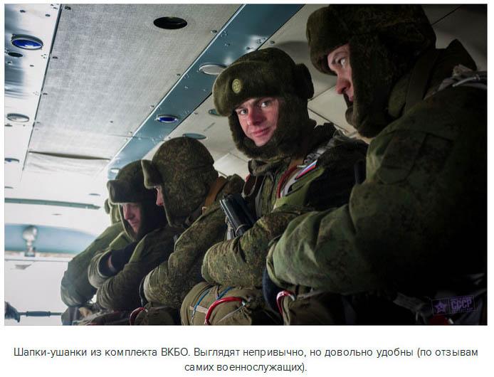 Интервью командира группы специального назначения (70 фото)