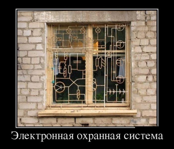 http://trinixy.ru/pics5/20150626/demotivatory_01.jpg
