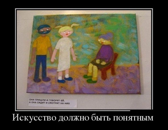 http://trinixy.ru/pics5/20150626/demotivatory_13.jpg