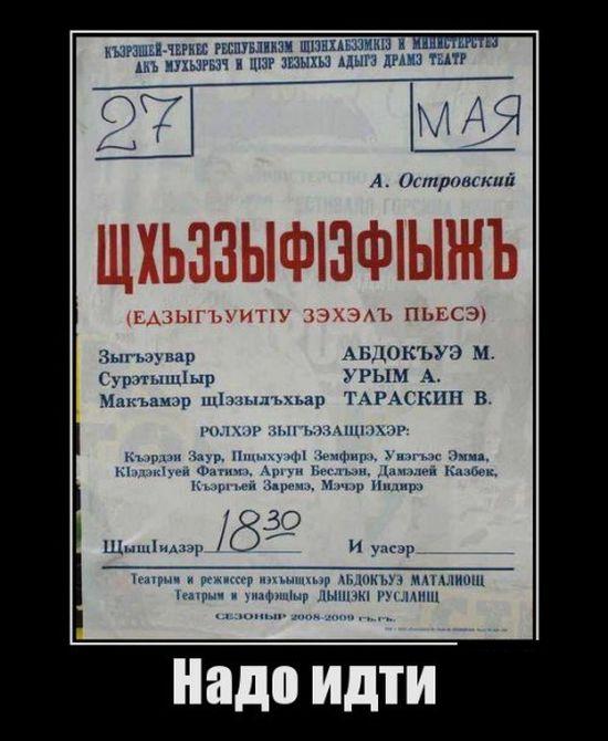 http://trinixy.ru/pics5/20150626/demotivatory_16.jpg