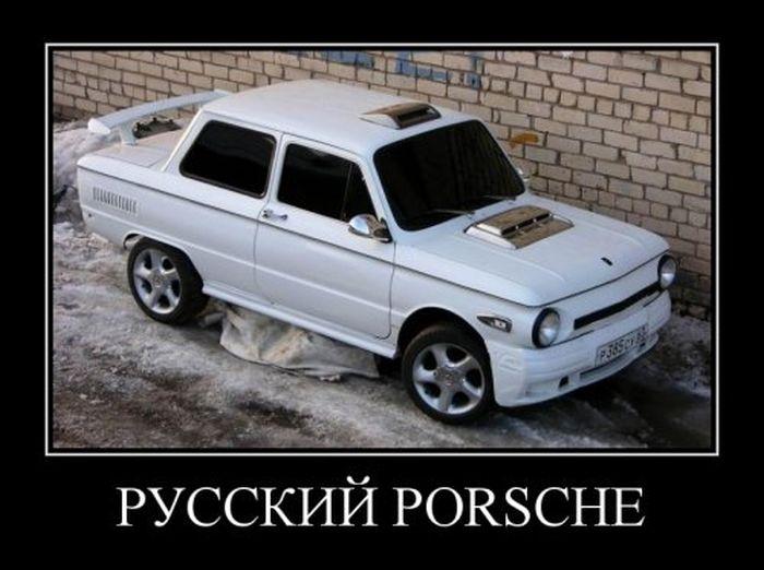 http://trinixy.ru/pics5/20150626/demotivatory_29.jpg