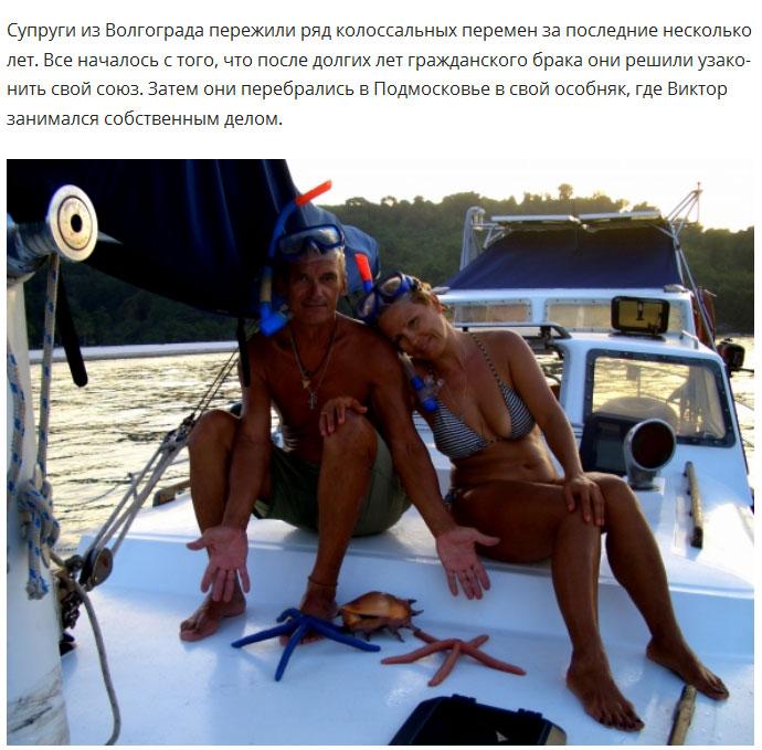 Они рискнули всем, чтобы попытать счастья в краю вечного лета (9 фото)