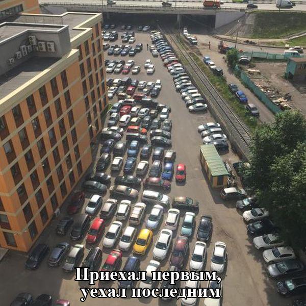 http://trinixy.ru/pics5/20150626/podborka_01.jpg