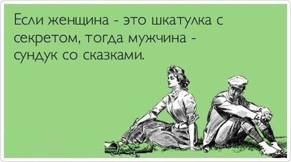 http://trinixy.ru/pics5/20150626/podborka_07.jpg