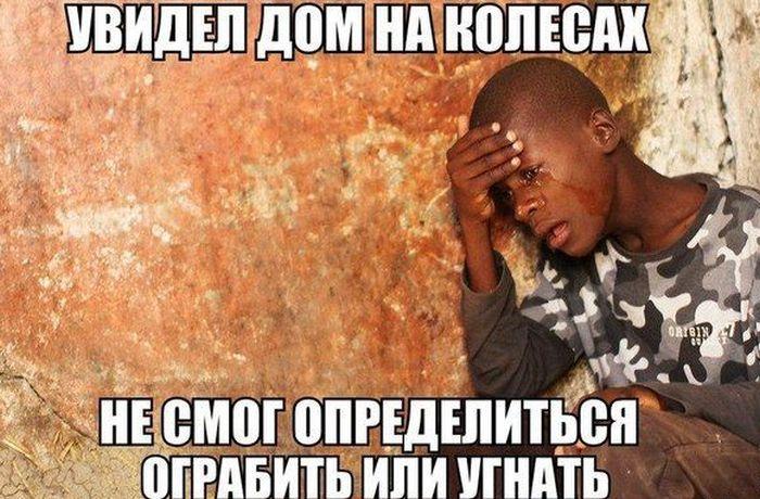 http://trinixy.ru/pics5/20150626/podborka_27.jpg
