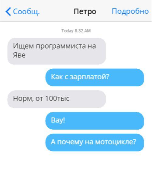 http://trinixy.ru/pics5/20150626/podborka_34.jpg