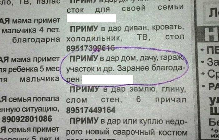 http://trinixy.ru/pics5/20150626/podborka_40.jpg