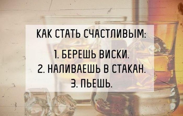 http://trinixy.ru/pics5/20150626/podborka_63.jpg