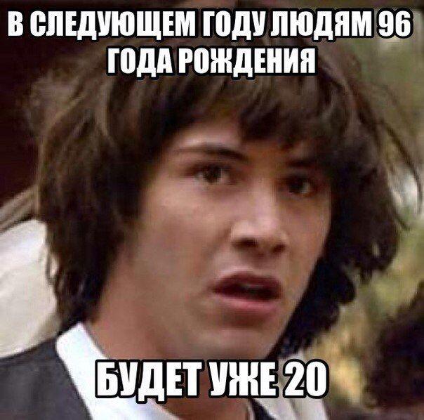 http://trinixy.ru/pics5/20150626/podborka_83.jpg