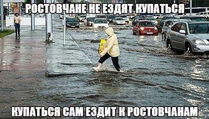 http://trinixy.ru/pics5/20150626/podborka_91.jpg