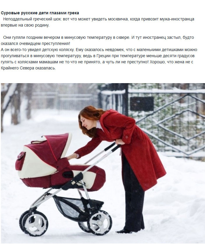 знакомства и иностранцами в россии