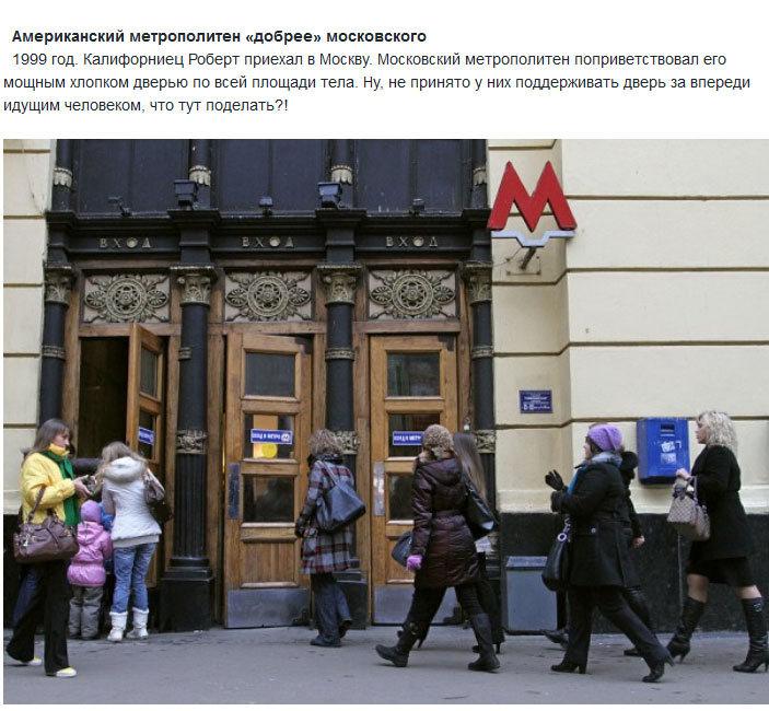 Нелепые и курьезные ситуации с иностранцами в России (11 фото)