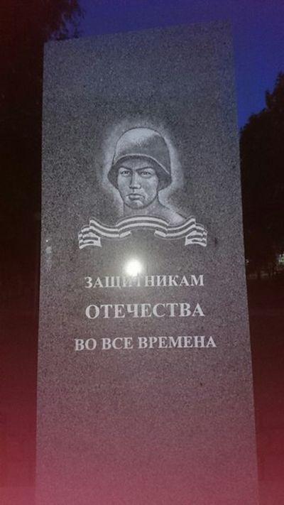 На Урале установили памятник защитникам отечества с фотографией немецкого солдата (2 фото)