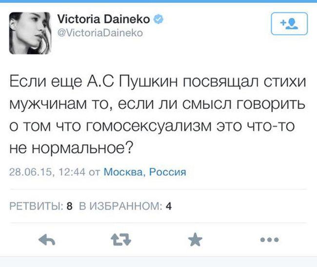 Виктория Дайнеко заподозрила в гомосексуализме самого Пушкина (2 фото)