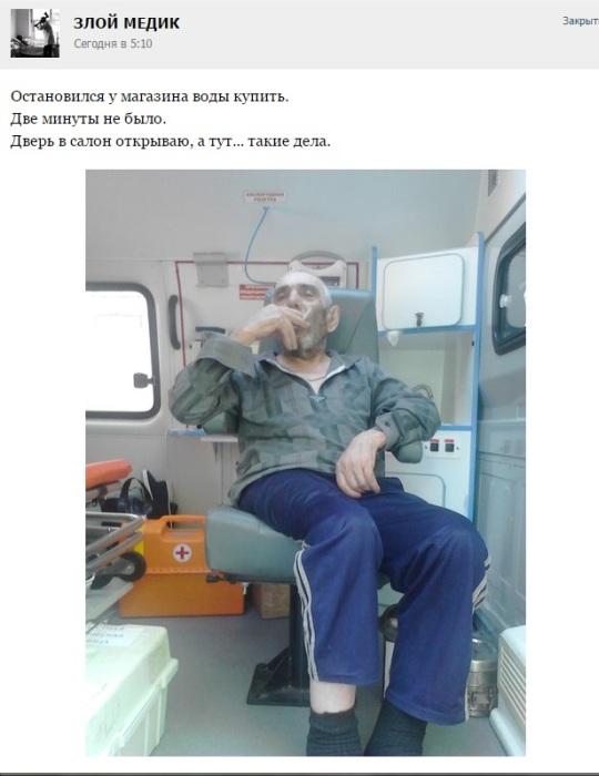 Курьезные случаи из врачебной практики. Часть 29 (42 скриншота)