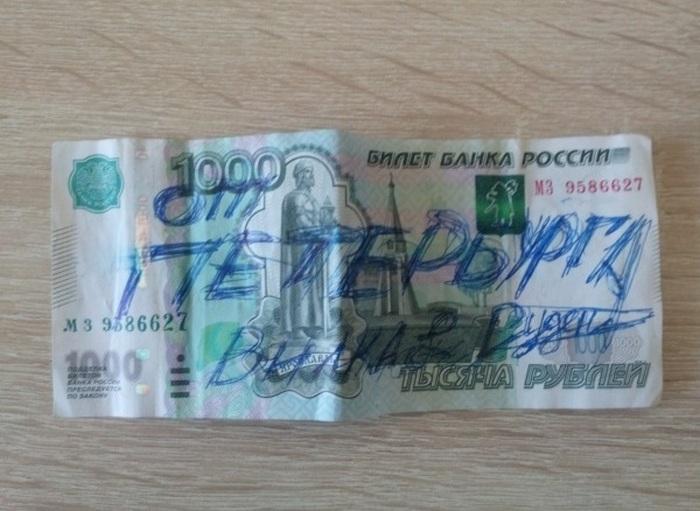 Пошаговая схема отмывания денег (8 фото)