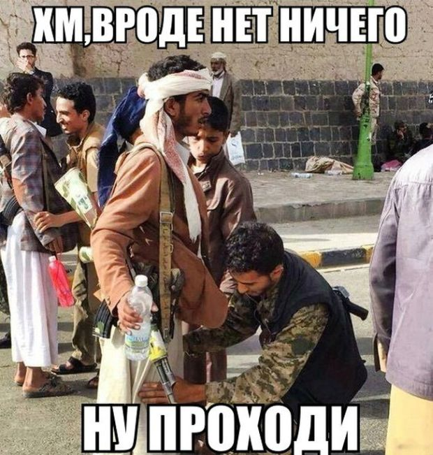 http://trinixy.ru/pics5/20150702/podborka_01.jpg