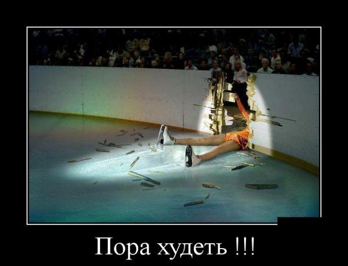 http://cdn.trinixy.ru/pics5/20150703/demotivatory_10.jpg