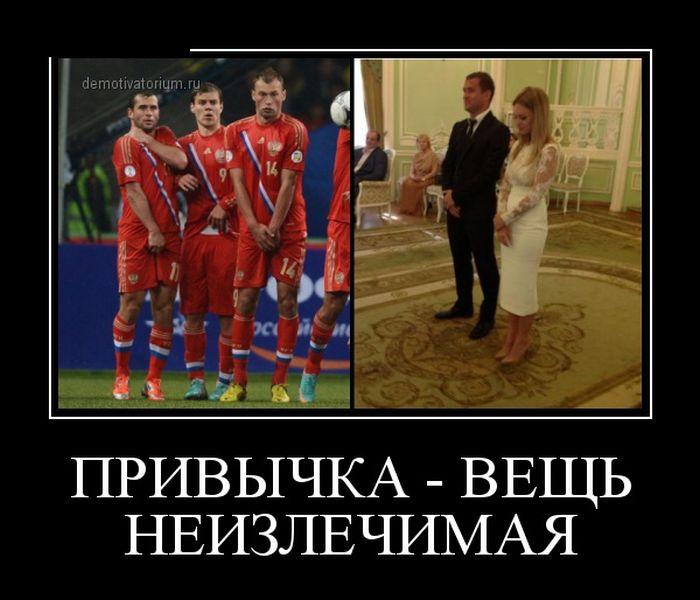 http://cdn.trinixy.ru/pics5/20150703/demotivatory_22.jpg