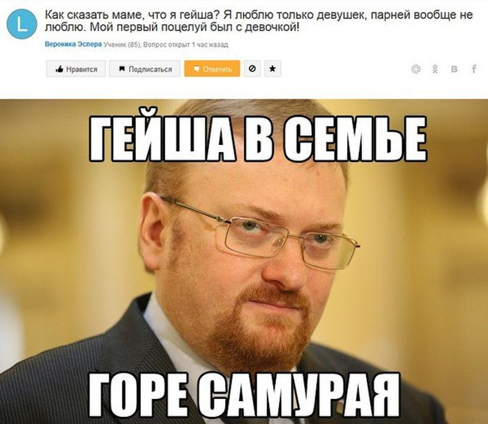 http://cdn.trinixy.ru/pics5/20150703/podborka_98.jpg
