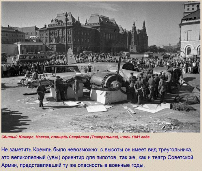 Как маскировали Кремль в годы ВОВ (9 фото)