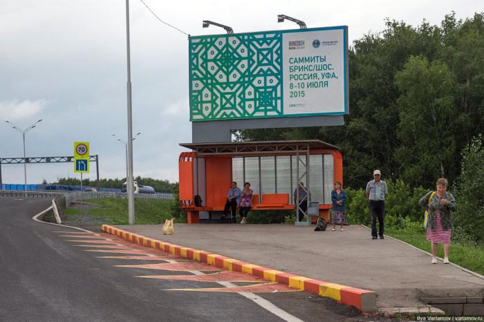 Как выглядит Уфа за считанные дни до саммитов ШОС и БРИКС (63 фото)